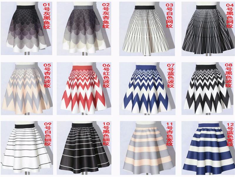 high waist skirt 01