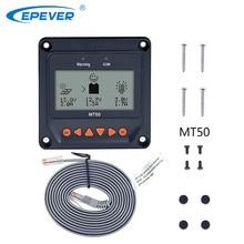 Solar Controller Remote Meter MT-50 for TRACER BN Series MPPT Tracer 2215BN 3215BN 4215BN itracer6415ND VS3024BN EPsolar