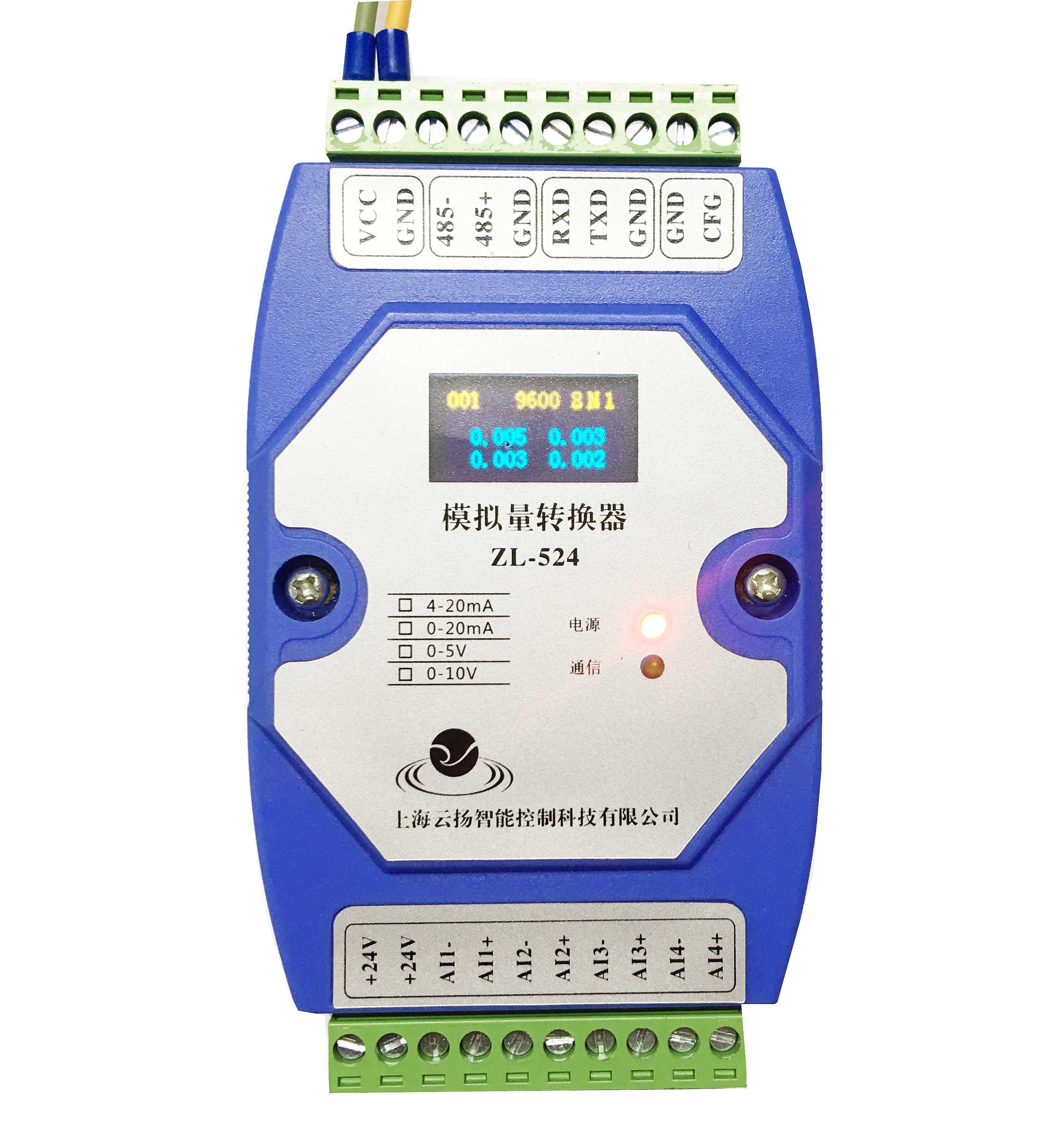 4-20mA to RS485 4 Analog Input Acquisition Module, 0-10V High-precision MODBUS-RTU