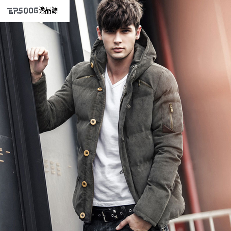 Young Mens Winter Jackets - JacketIn
