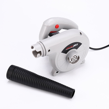 600W 220V High Efficiency Electric Air Blower  2 in 1 Vacuum Cleaner Blowing Dust collectingComputer dust collector cleaner