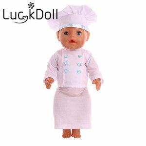 LUCKDOLL шеф-повара одежда подходит для 18 дюймов Американский 43 см детская кукла одежда аксессуары, девочки игрушки, поколение, подарок на день ...