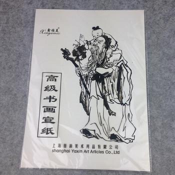 Chiński papier do malowania Xuan papier ryżowy chiński obraz i kaligrafia 37 5cm * 26 5cm tanie i dobre opinie YUANTENG Malarstwo papier Chińskie malarstwo xuan-003