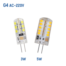 G4 Light Source 3W 5W Led chandelier SMD2835 Bulb Super Bright Replace Halogen Lamp AC220V LED Corn
