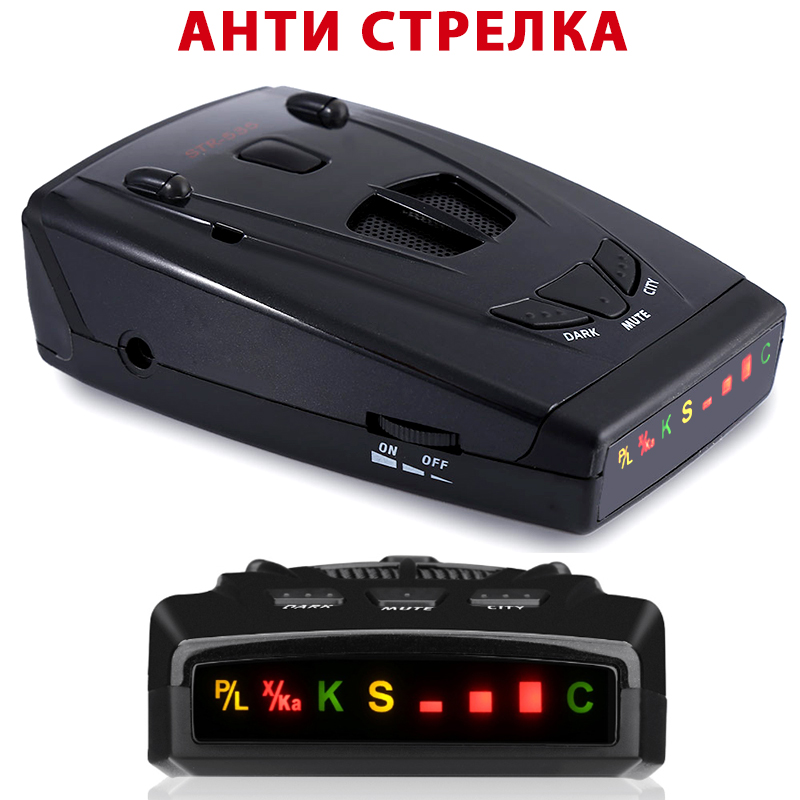 Car Radar Detector Upgraded Version Anti Radar Detector BiBi Sound Strelka Alarm System Car-Detector