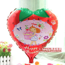 18 inch heart strawberry foil balloon birthday air balloons birthday party decoration balls supplies 10pcs wholesales