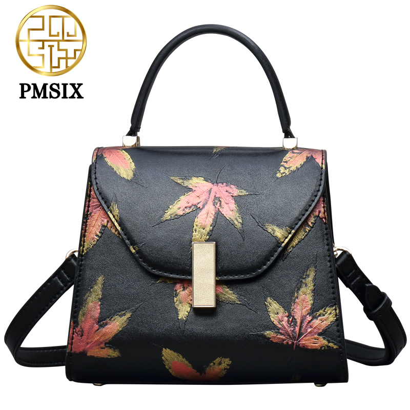 PMSIX 2017 Autumn New Embossed Maple Leaf Fashion Women Leather Handbag Small Shoulder Bag Female Crossbody Messenger Bag 120142 купить дешево онлайн