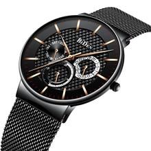 BIDEN Mens Watches Top Brand Luxury Fashion Business Quartz Date Watch Men Sport Full Steel Black Male Wrist Relogio Masculino