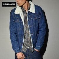 Winter Warm Men Single Breasted Fleece Jackets For Man Slim Fit Blue Fur Liner Collar Denim