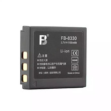 DS8330 DS-8330 lithium batteries DS8330 Li-ion Battery pack 8330 For PENTAX A350 SL83 E1000 W800 83Sx Z5 Digital Camera Battery
