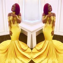 Женское вечернее платье русалка золотистое кружевное до пола