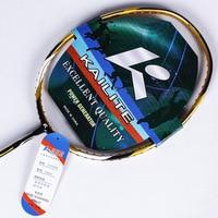 2019 Hot 4U 82g Ultralight carbon fiber badminton racket 35Lbs high tension Brand badminton racket professional racket