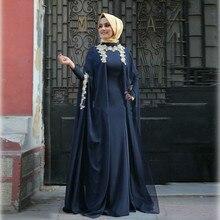 Vestido De Noiva 2017 Blue Muslim Wedding Dress Long Sleeve Appliques Lace O Neck Turkish Islamic Hijab Wedding Bridal Gowns