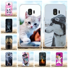 For Samsung Galaxy J2 Core Case Soft TPU J260F J260M Cover Animal Patterned Bag