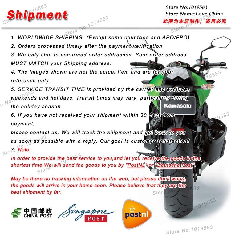 shipment-2016