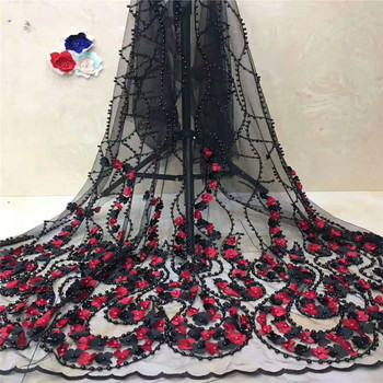 HFX Black/Wine Beaded Lace Fabric Wedding 3d Flower French Net Lace Latest High Quality African Tulle Lace Fabric X1250-1