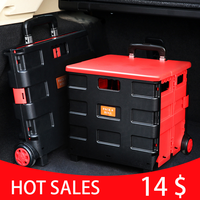 Plastic Back up Trunk for Automobile Receptacle Truck Multi functional Folding Storage Truck To Tidy Up Interior Articles|Stowing Tidying| |  -