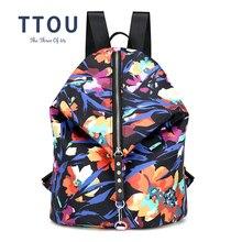 hot deal buy ttou women fashion backpacks floral rivet backpack female school bag for teenagers girls travel bags mochilas