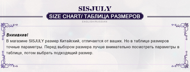 Sisjuly_05