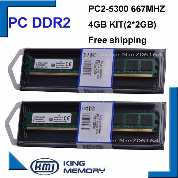 DDR2 2G 8BITS 667MHZ 04