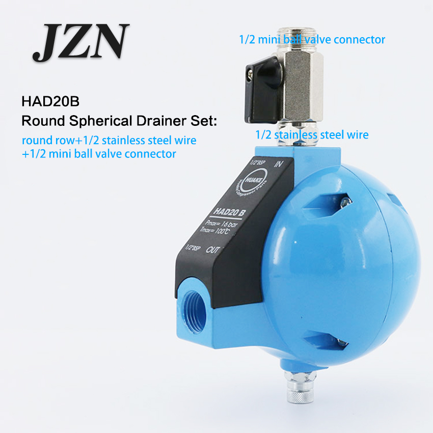 Free shipping ( 1 PCS ) SCP Air Compressor Cold Dryer Ball Float Automatic Water Dispenser HAD20B Drain Valve 1/2