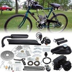 Wyprzedaż ograniczone w 2-suwowy silnik rowerowy cykl tłumik rower z napędem silnika rower zestaw gazowy dla 80cc
