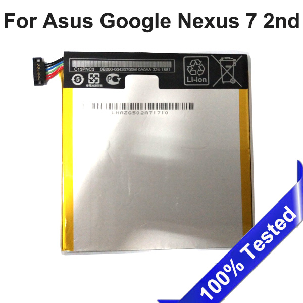 For Asus Google Nexus 7 Battery 7 II 2 2nd Gen 2013 C11P1303 K009 K008 ME571 ME57K ME57KL 3950mAh SanErqi image