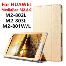 Case For Huawei MediaPad M2 8.0 PU Protective Smart cover Leather Tablet For HUAWEI M2-801W M2-803L M2-802L M2-801L Protector