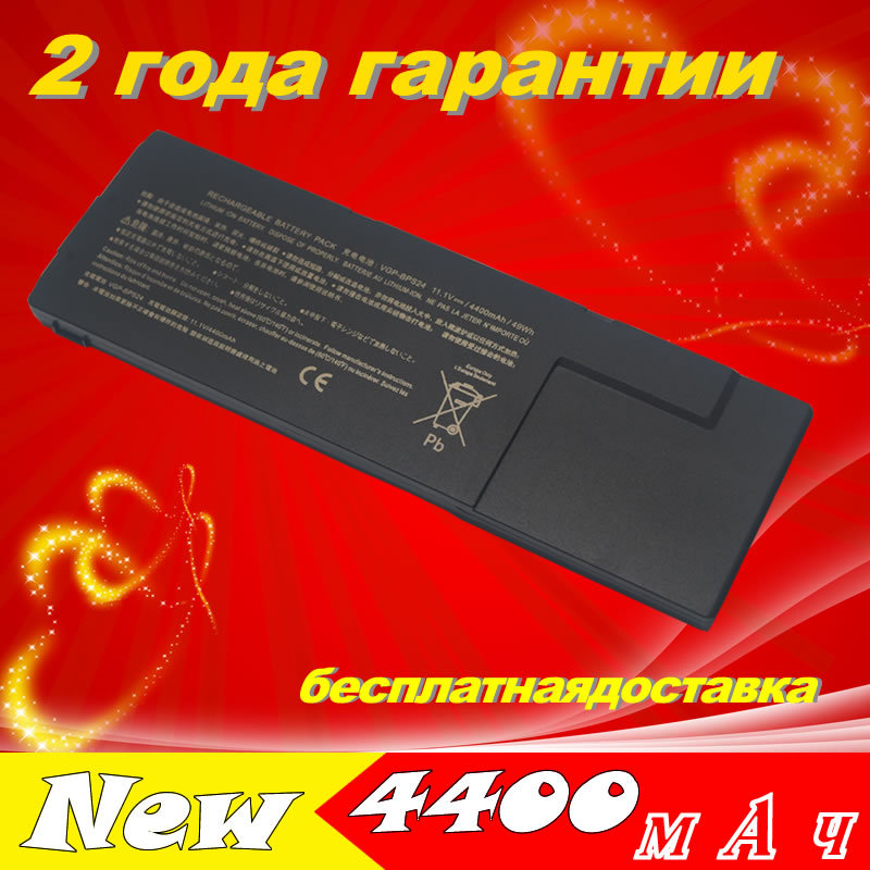 все цены на JIGU 6Cells Laptop battery For SONY VGP-BPS24 PCG-4100 VAIO SVS S13 S13A S15 VPC-SA VPC-SB VPC-SD VPC-SE pcg-41214v 4400MAH онлайн