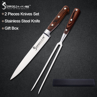 Sowoll BBQ Tools 8 inch Stainless Steel Slicing Kitchen Knife Barbecue Fork Gift Box For Fish Meat Hiking Cooking Accessories