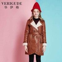 Veri Gude Women Double Faced Fur Long Coat For Winter Faux Lamb Fur Lined Snake Print