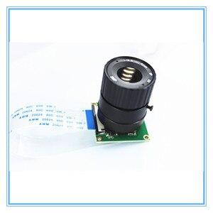 Image 3 - Raspberry Pi Camera / 5MP 8mm Focal Length Night Vision NoIR Camera Board with IR CUT for Raspberry Pi 3 Model