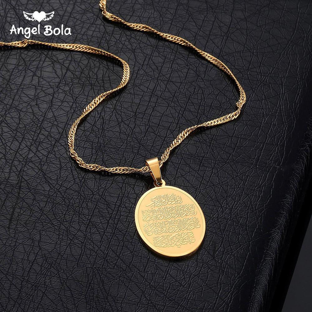 Islam Muslim Ancient Quran Necklaces Gold Color Arab Sign Chain  Middle Eastern Coin Items,Money Maker Gift Free ShippingPendant  Necklaces