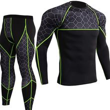 New Men tight fitness training sport suit cycling wear Running