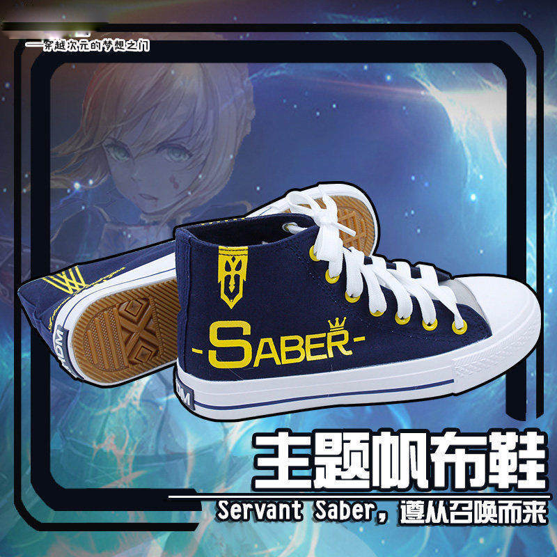 Anime Fate/stay night Saber Altria Pendragon Cosplay Canvas Shoes Unisex Student Couples Sneakers Casual High Top Sports Shoes