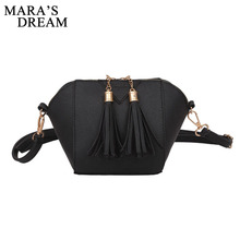 Mara's Dream 2017 Women Crossbody Bag Small Messenger PU Leather Solid Mini Saddle Femal Shoulder Bags Handbags Evening Purse