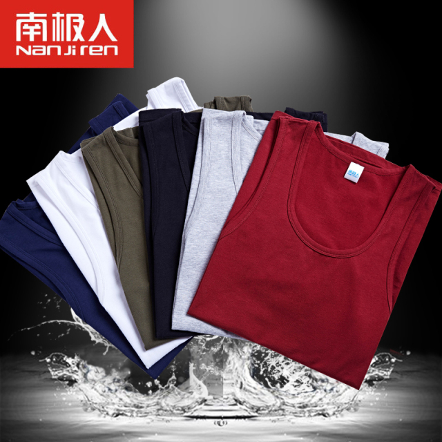 Summer Man's Cotton Gymclothing Underwear Shirts Mens Sleeveless Tank Vest Shaped Undershirts Mens Soft Bottoming shirts