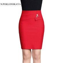 Женская миди юбка-карандаш сексуальная высокая талия Женская офисная короткая африканская юбка красная черная повязка jupes saia mid rokjes COML1