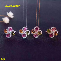 KJJEAXCMY Fine jewelry, 925 sterling silver inlaid natural candy tourmaline ring pendant ladies set Platinum plated rose gold