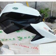 Huanglong Benelli аксессуары для мотоциклов Европейская версия топливного бака BN600 защита модификация