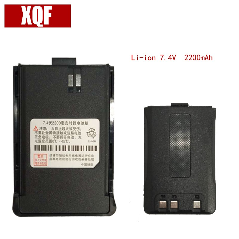 XQF 2200mAh 7.4V Li-Ion Radio Battery For TYT T2 Walkie Talkie