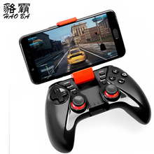 HAOBA Portable Phone Bluetooth wireless gamepad Big rocker design feel comfortable Controller joystick for iOS /Android