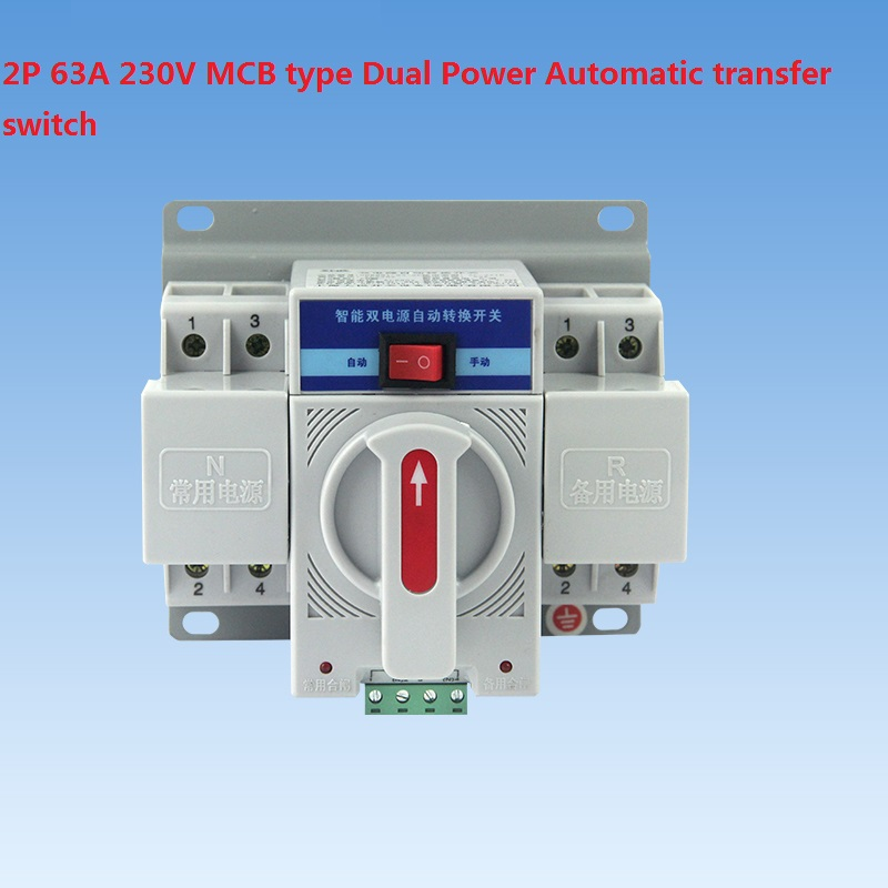 2P 63A 230V MCB type Dual Power Automatic transfer switch ATS Rated voltage 220V 63a 2p mcb type dual power automatic transfer switch household ats bipolar single phase 220 v