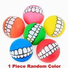 7 5CM Pets Dog Ball Teeth Funny Toy PVC Chew Sound Squeak Toys Puppy Dogs Fetching