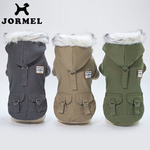 JORMEL 2019 New Thickness Hooded Pet Dogs Four Legs Cotton Winter Coat  Warm for Small Puppy Clothing