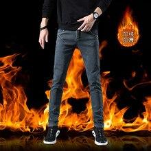 Di modo Casual Dei Jeans degli uomini di Autunno E di Inverno di trasporto  Nuovo M-XL di Colore Solido Più di Velluto Sottile Pi. 08274abaf3e9
