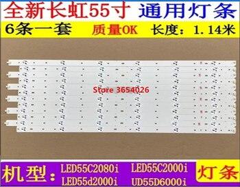 12 шт./лот новый для changhong LED55d2000i свет бар LED55C2080i свет бар LED55C2000i общее освещение