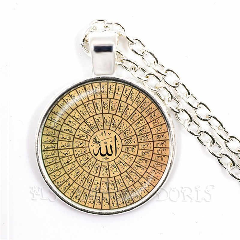Árabe muçulmano deus islâmico allah pingente colar 25mm cúpula de vidro cabochão jóias ramadan presente para amigos