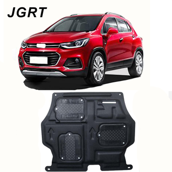 Car styling For Chevrolet Trax 2014-2018 plastic steel engine guard For Trax Engine skid plate fender 1pc