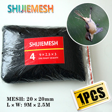 High quality 9M x 2.5M 20mm Hole Orchard Garden Polyester 110D/2 Knotted Netting Anti Bird  Mist Net 1pcs